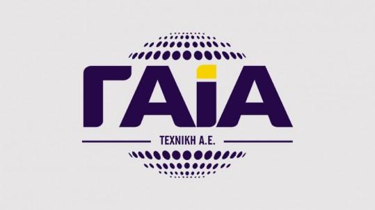 gaia-news-default-banner